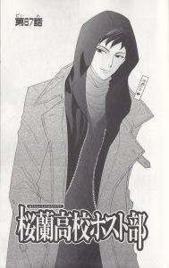 Morinozuka.Takashi.full.933380